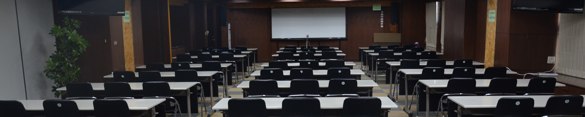 502會議室