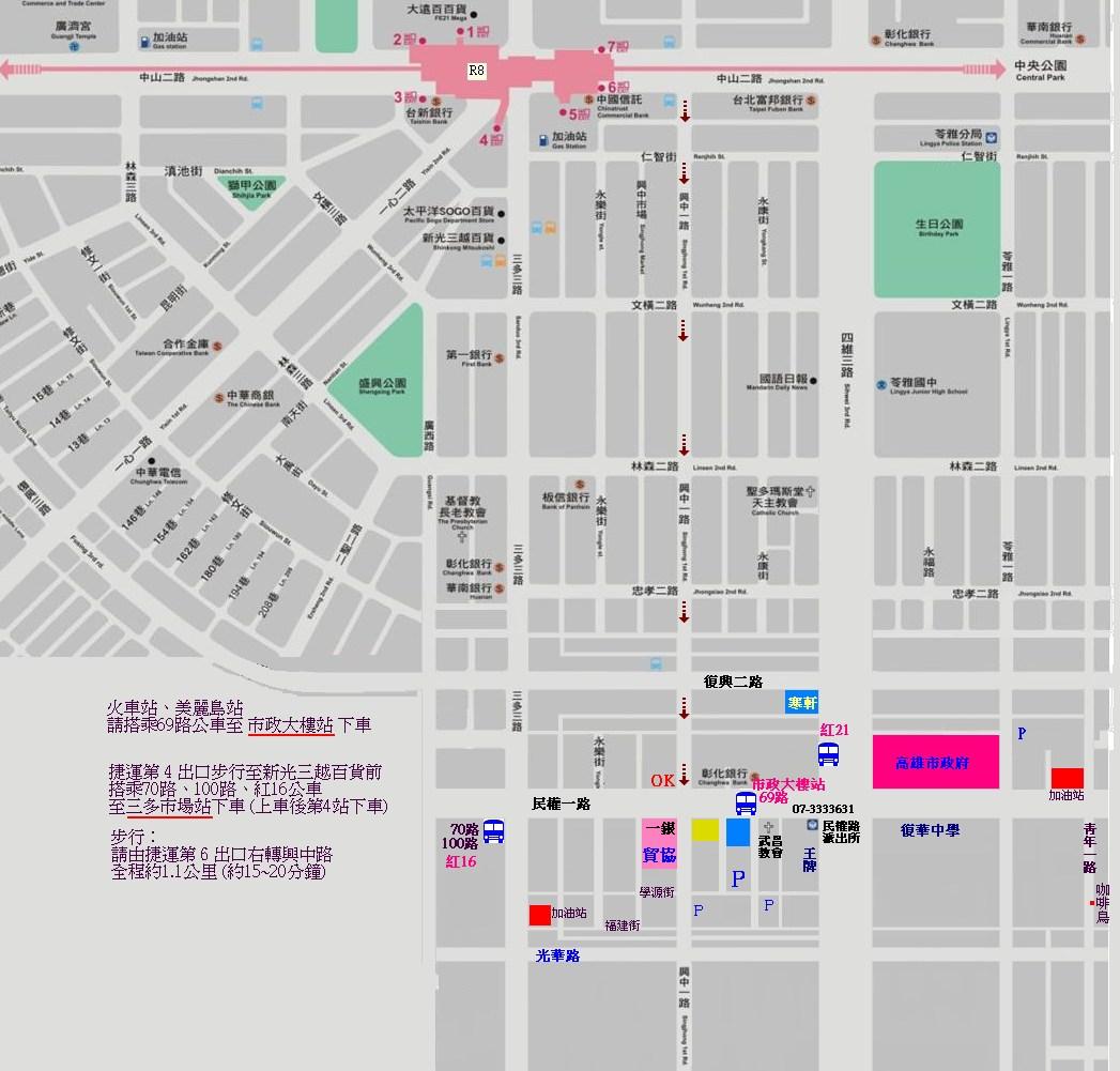 三多商圈(R8)捷運站至辦事處